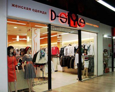Магазин кетрин модная одежда